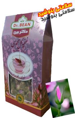 دمنوش غنچه های گل محمدی Dr. BEAN + پکیج سلامتی