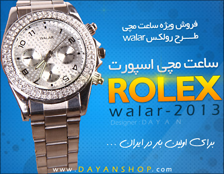 ساعت مچی طرح Rolex رولکس رنگ نقره ای خرید ارزان