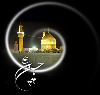 مداحی سراسر ایران