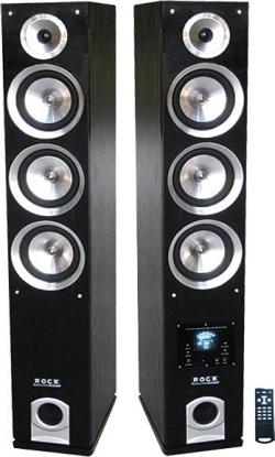 اسپیکر دو تکه بلند R 9500 محصول ROCK