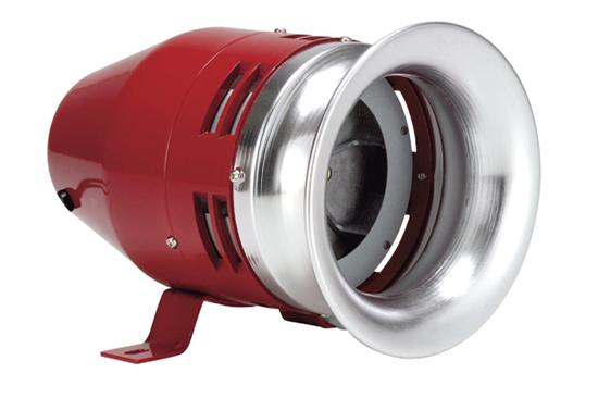 آژیر موتوری بزرگ    MS-390