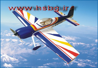 هواپیمای سوختی کپ 232