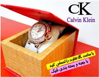 ساعت های زنانه Calvin Klein یا همان ck از محبوبیت زیادی بین خانم ها