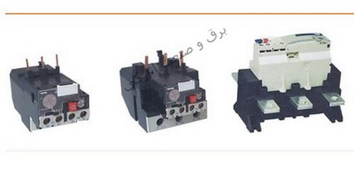 بی متال 2.5 تا 4 آمپر  و حرارتی 1.6 تا 10 آمپر Maxge