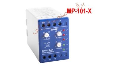 کنترل فاز MAX-101