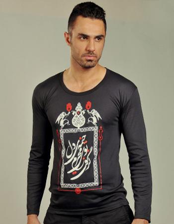 فروش اینترنتی تی شرت محرم (طرح عرشیان)