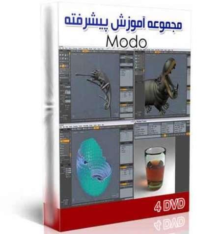 نرم افزار دستیار هندزفری جبرا فروشگاه می کالا - نرم افزار مدل سازی و انیمیشن سازی سه ...