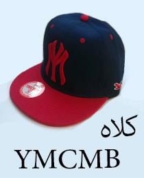 کلاه کپ با طرح YM سرمه ای تحت لیبل YMCMB