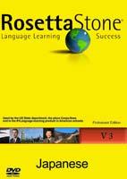 Rosetta Stone Japanese Version 3 - آموزش زبان ژاپنی رزتا استون ورژن 3