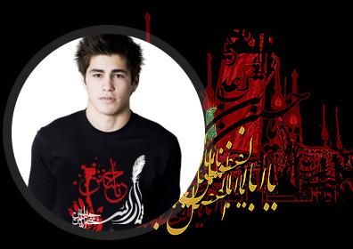 تيشرت خون حسين