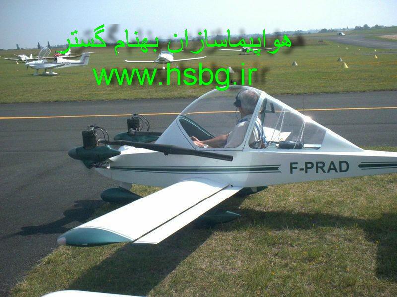 طراحی مکانیزم ها وسیستم های هواپیمای فوق سبک