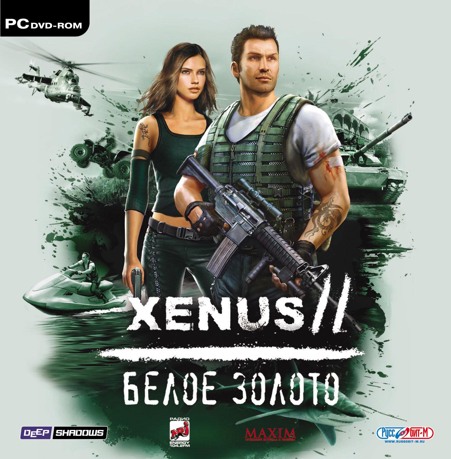XENUS 2 ((تکی4000تومان عمده2000تومان(هر5عدد) ))