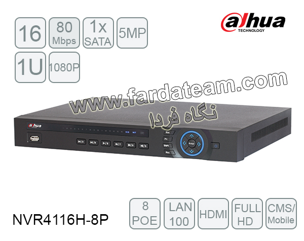 دستگاه NVR داهوا 16 کانال DH-NVR4116H-8P