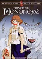 Princess Mononoke – پرنسس مونونوكه