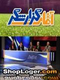 خرید اینترنتی سریال آقای گزارشگر (نوروز 93)