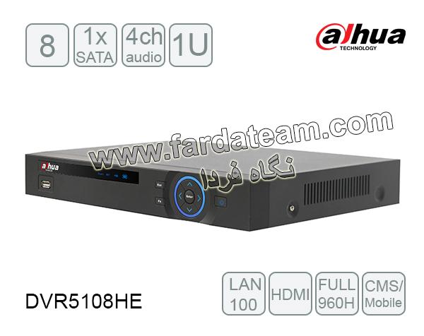 دستگاه ضبط 8 کانال DAHUA داهوا DVR5108HE