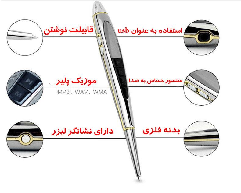 خودکار ضبط صدای خبرنگاری  پنج کاره با کیفیت عالی 09120132883