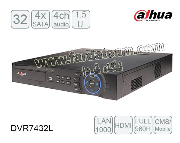 دستگاه ضبط 32 کانال DAHUA داهوا DVR7432L