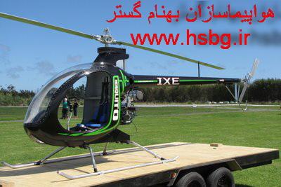 طراحی هلیکوپتر بخش1