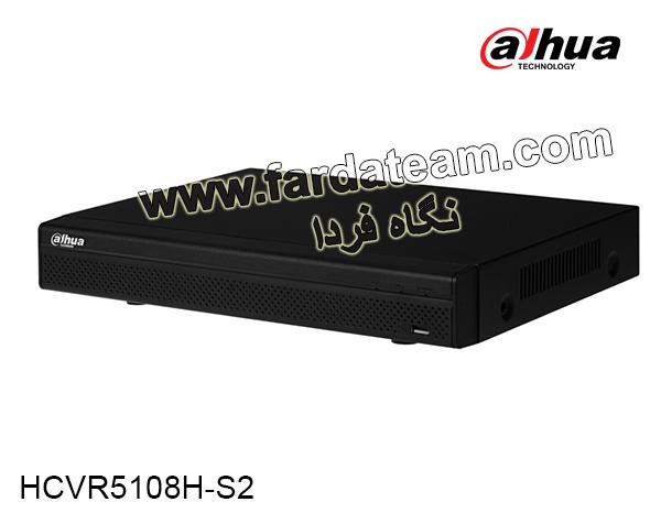دستگاه ضبط 8 کانال 1080P HDCVI DAHUA داهوا HCVR5108H-S2