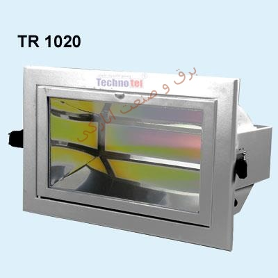 پروژکتور LED مدل TR 1020
