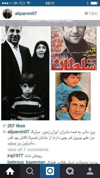 تقدیر سلطان از مادرش در اینستاگرام