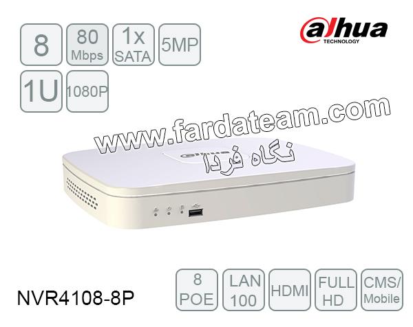 دستگاه NVR داهوا 8 کانال DH-NVR4108-8P