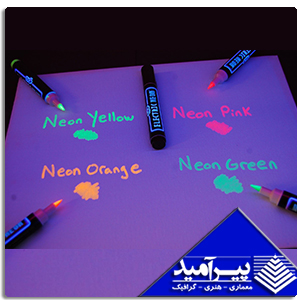 ماژيك فلورسنت ( BLACK LIGHT )
