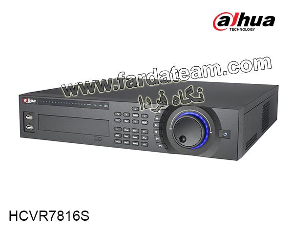 دستگاه ضبط 16 کانال 1080P HDCVI DAHUA داهوا HCVR7816S