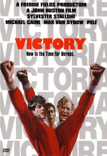 فرار بسوی پیروزی (سیلوستر استالونه و مایکل کین)