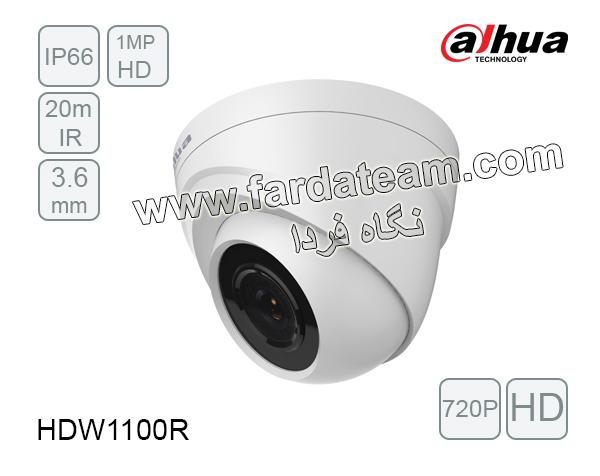 دوربین دام 1 مگاپیکسل HDCVI داهوا HAC-HDW1100R