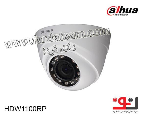 دوربین دام 1 مگاپیکسل HDCVI DAHUA داهوا HAC-HDW1100RP