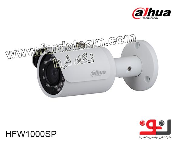 دوربین بولت 1 مگاپیکسل HDCVI DAHUA داهوا HAC-HFW1000SP