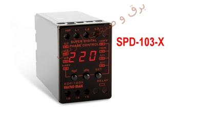 کنترل فاز سوپر دیجیتال تخصصی