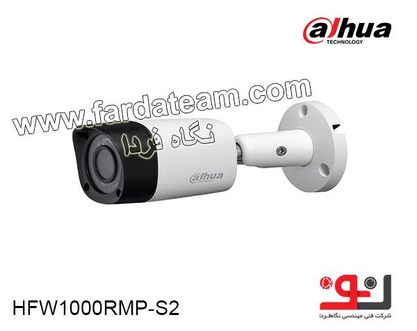 دوربین بولت 1 مگاپیکسل HDCVI DAHUA داهوا HAC-HFW1000RMP-S2