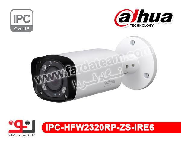 دوربین بولت 3 مگاپیکسل IPC DAHUA داهوا  IPC-HFW2320RP-ZS-IRE6