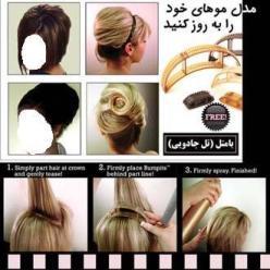 آموزش فارسی هنر شینیون و مدل های جدید آرایش مو
