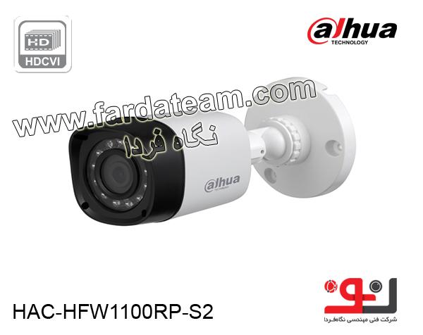 دوربین بولت 1 مگاپیکسل HDCVI DAHUA داهوا HAC-HFW1100RP-S2