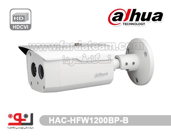 دوربین بولت 2 مگاپیکسل HDCVI DAHUA داهوا HAC-HFW1200BP-B