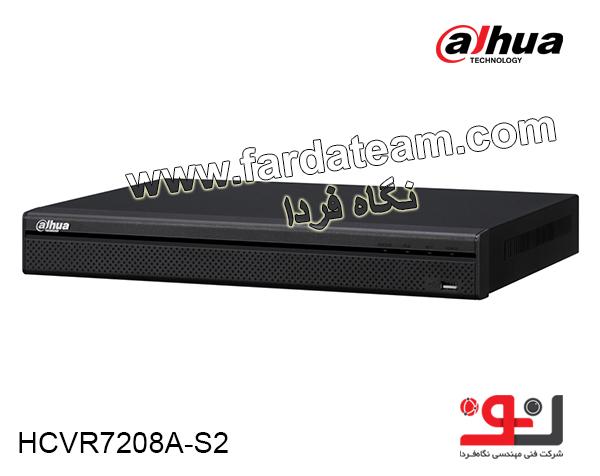 دستگاه ضبط 8 کانال 1080P HDCVI DAHUA داهوا HCVR7208A-S2