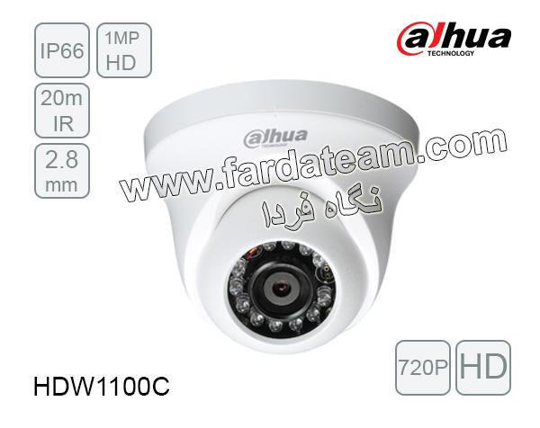 دوربین دام 1 مگاپیکسل HDCVI داهوا HAC-HDW1100C
