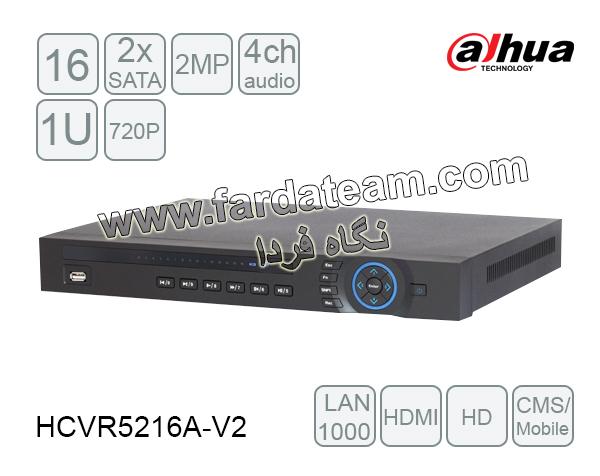 دستگاه ضبط 16 کانال 720P HDCVI داهوا HCVR5216A-V2