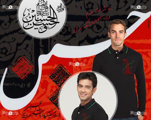 خرید پستی تي شرت حسين ، فروشگاه اینترنتی کیمیابازار