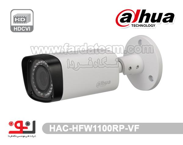 دوربین بولت 1 مگاپیکسل HDCVI DAHUA داهوا HAC-HFW1100RP-VF