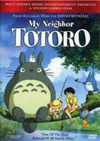 My Neighbor Totoro – انیمیشن همسایه ی من توتورو