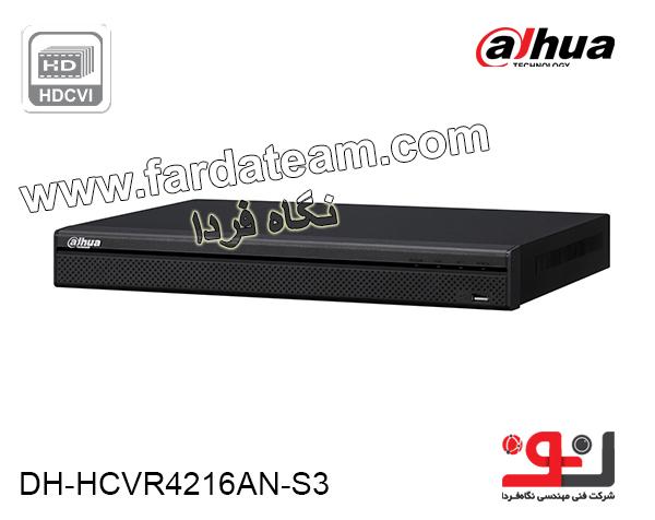 دستگاه ضبط 16 کانال DAHUA HDCVI 720P داهوا HCVR4216AN-S3