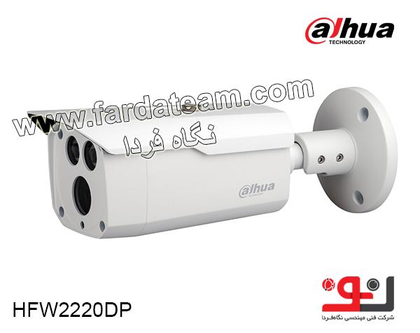 دوربین بولت 2.4 مگاپیکسل HDCVI DAHUA داهوا HAC-HFW2220DP