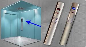 شستی و پنل داخل کابین آسانسور