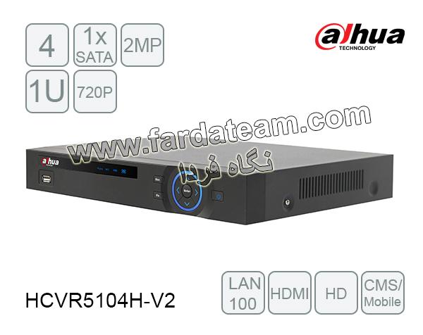 دستگاه ضبط 4 کانال 720P HDCVI داهوا HCVR5104H-V2