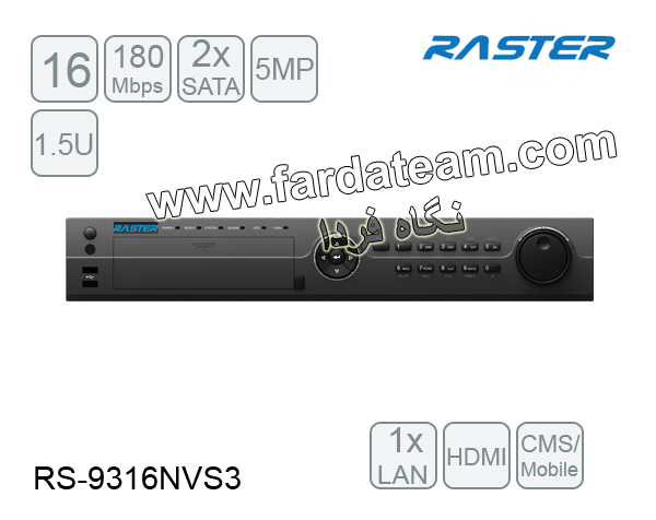 دستگاه NVR رستر بلو 16 کانال RS-9316NVS3